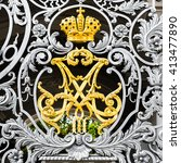 Small photo of Monogram of Emperor Alexander III on the State Hermitage museum gate in Saint Petersburg, Russia