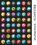 set of the colored icons for... | Shutterstock .eps vector #413491588