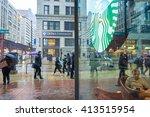 chicago  il   circa march  2016 ... | Shutterstock . vector #413515954