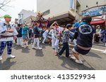 kamakura  japan   apr 13 ... | Shutterstock . vector #413529934