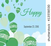 saudi arabia independence day... | Shutterstock .eps vector #413558530