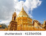 wat phra that doi suthep ... | Shutterstock . vector #413564506