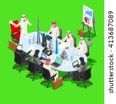 middle eastern arab sheik... | Shutterstock . vector #413687089