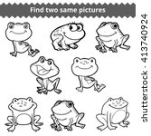 Find Two Same Pictures ...