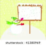 vector christmass background | Shutterstock .eps vector #41380969