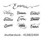 Personal Name Emma. Vector...