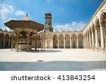 landmark of courtyard of muslim ... | Shutterstock . vector #413843254