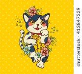 happy japanese folklore cat... | Shutterstock .eps vector #413847229