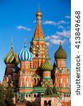 moscow city view. st. basil's... | Shutterstock . vector #413849668