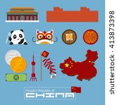 Set Of Flat Icons Of Chinese...