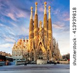 barcelona  spain   feb 10  view ... | Shutterstock . vector #413939818