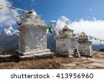 Everest Base Camp Trek Nepal  ...