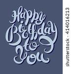 hand lettering inscription... | Shutterstock .eps vector #414016213