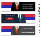 business man standing republika ... | Shutterstock .eps vector #414016414