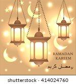 ramadan kareem greeting card....   Shutterstock .eps vector #414024760
