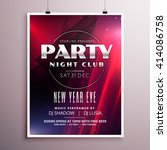 nightclub party flyer template... | Shutterstock .eps vector #414086758