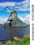 Traditional Dutch Windmill Of...