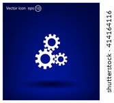 flat icon of gears | Shutterstock .eps vector #414164116
