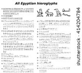 All Ancient Egyptian...