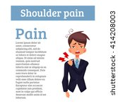 pain in the shoulder office... | Shutterstock .eps vector #414208003