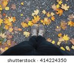 Man Shoes On The Autumn Leaves
