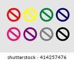 no sign. vector set | Shutterstock .eps vector #414257476