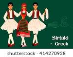 vector design of couple... | Shutterstock .eps vector #414270928