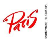 paris. love paris. hand drawn... | Shutterstock .eps vector #414336484