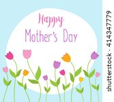 happy mother's day card with... | Shutterstock .eps vector #414347779