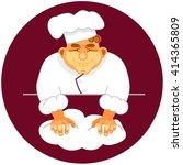 vector illustration baker...   Shutterstock .eps vector #414365809