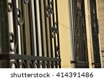 Black Iron Bars For Protection...