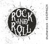 Monochrome Rock Music Print ...
