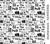 Ha Ha Laugh Seamless Pattern....