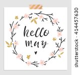 cute spring card template ... | Shutterstock .eps vector #414457630