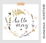 cute spring card template ... | Shutterstock .eps vector #414457648