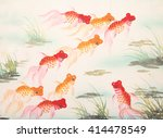 chinese goldfish painting | Shutterstock . vector #414478549