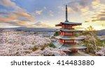 Chureito Pagoda  With Fuji...