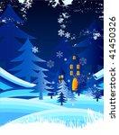 christmas background | Shutterstock .eps vector #41450326