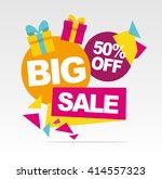 super  big sale banner. vector... | Shutterstock .eps vector #414557323