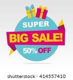 super  big sale banner. vector...   Shutterstock .eps vector #414557410