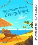 the ocean heals everything.... | Shutterstock .eps vector #414563680