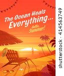 The Ocean Heals Everything. Summertime quote. Summer Holidays poster, background with deckchair, sun umbrella, sandy beach, palms, ocean and sunset. Vector illustration.