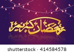 3d golden arabic islamic... | Shutterstock .eps vector #414584578