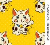 happy japanese cat maneki neko... | Shutterstock .eps vector #414600910