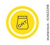 pet food icon.pet food  vector...