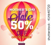 mother's day sale poster  sale... | Shutterstock .eps vector #414640720