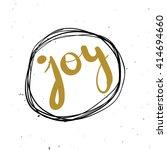 hand lettering  calligraphy... | Shutterstock .eps vector #414694660