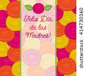 spanish rose mother's day card... | Shutterstock .eps vector #414730360