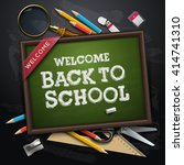back to school background ... | Shutterstock .eps vector #414741310