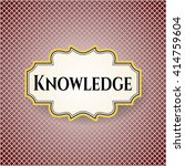knowledge colorful banner | Shutterstock .eps vector #414759604